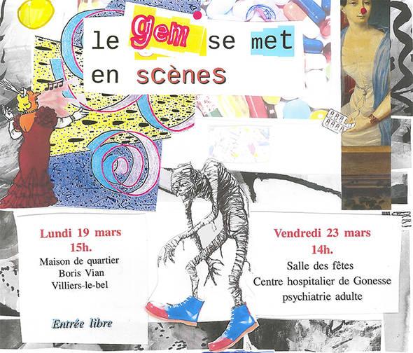 GEMEn Scene